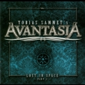Avantasia - Lost in Space - Part II '2007